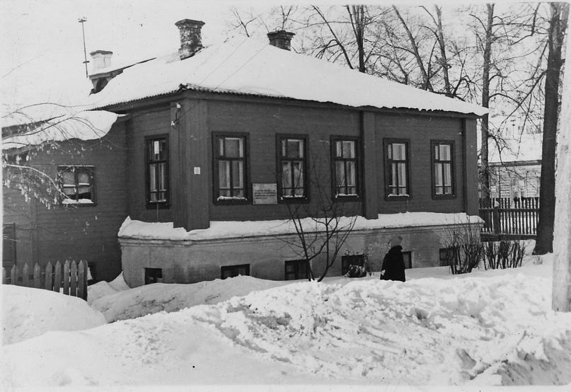 Дом Владимира Бехтерева. 1967 г.