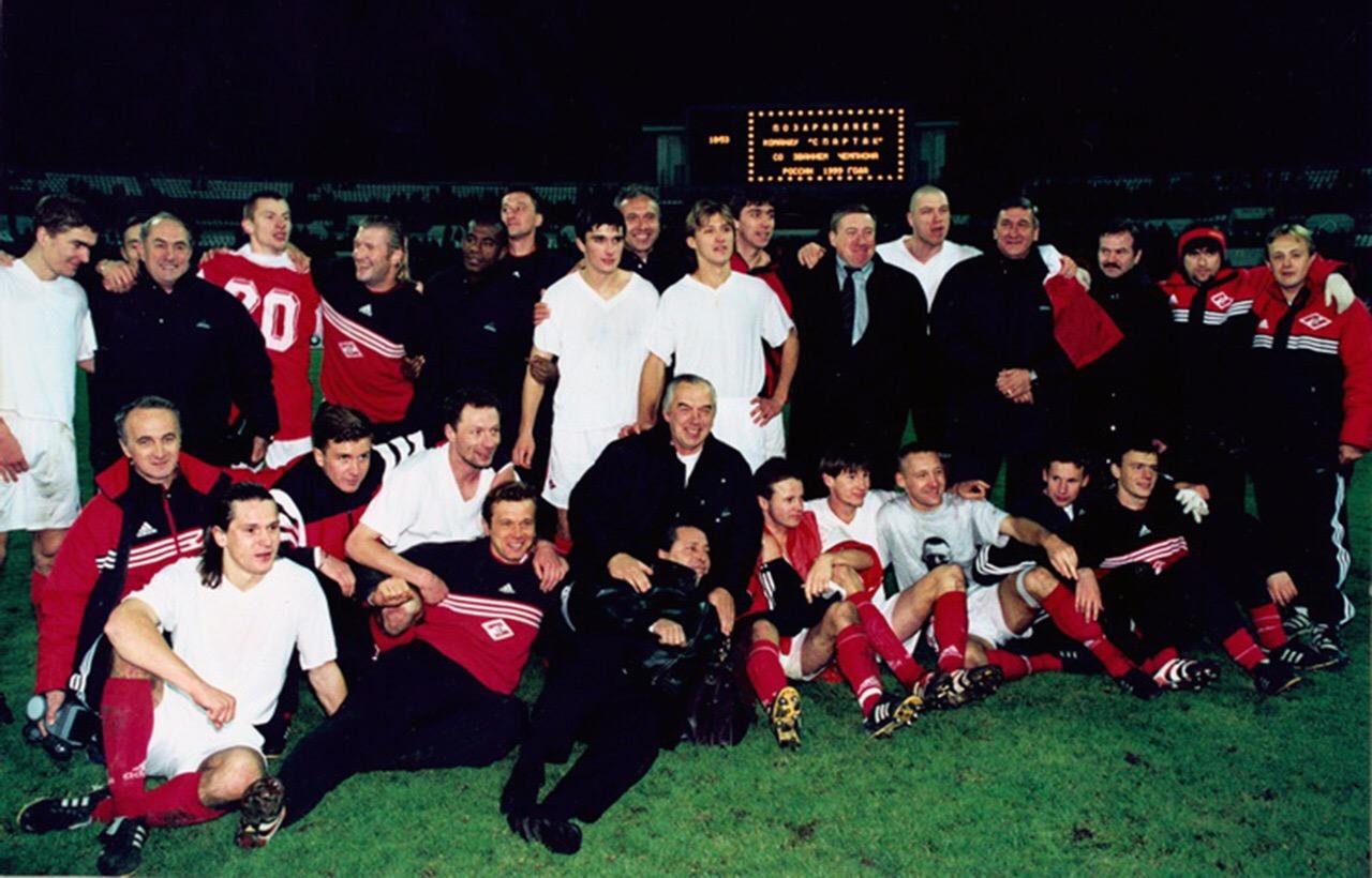 20 лет назад «Спартак» стал семикратным чемпионом России!
