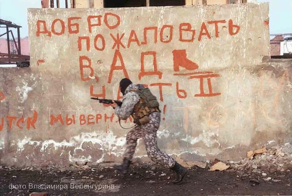 Война в Чечне была особенно трудной потому, что это бои в горах и в городских кварталах. Солдаты так и писали на стенах: «Добро пожаловать в ад». Фото: Владимир ВЕЛЕНГУРИН