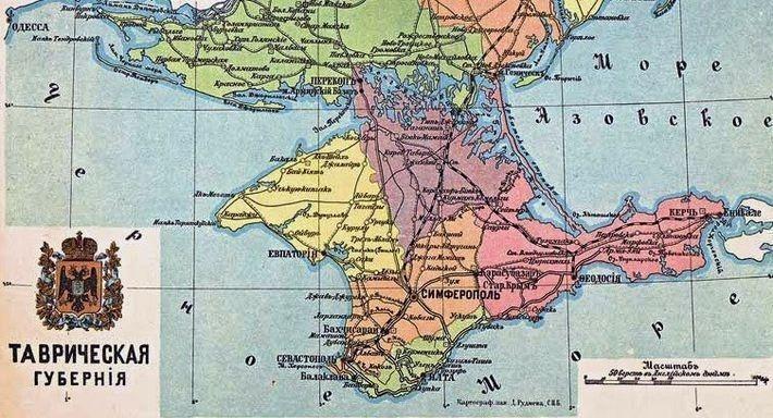 15 любопытных фактов о полуострове Крым, изображение №4