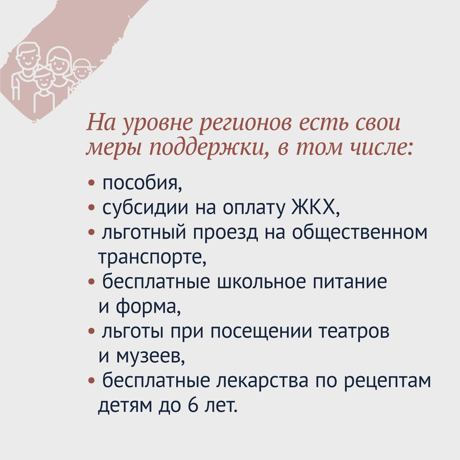 https://sun7-6.userapi.com/c858032/v858032646/16a53c/K3_j3SJriMs.jpg