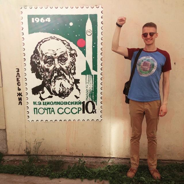 Марка с изображением Циолковского и основатель проекта проекта «Пешком по Вятке» Станислав Суворов. 2017 г.