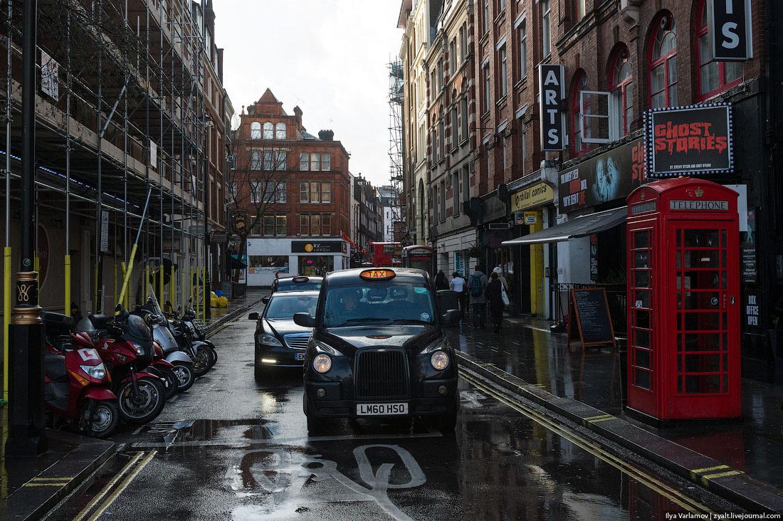 Гуляем по Лондону, изображение №40