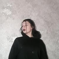 Ксения Белова