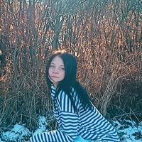 Тамара Мартынова