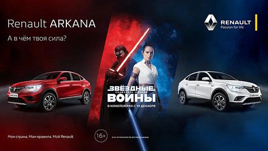 www.renault.ru акция 2019 года