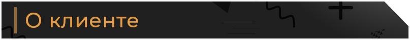 Кейс: контекст для сети автосалонов «Рено» и продаж б/у машин, изображение №4
